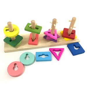 ABwt08 Numeracy Four Stacking Set Wooden Educational Toys for Kids